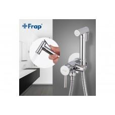Гигиенический душ Frap F7505-2