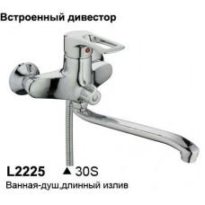 Смеситель LEDEME 2202В-25 д/в d.40 дивеатр в корпусе